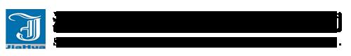 深圳厨具公司_深圳厨具厂家_深圳厨房设备_深圳市鑫嘉华厨具设备有限公司 官网