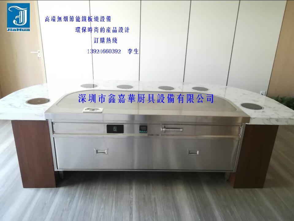 深圳商用铁板烧设备|日式
