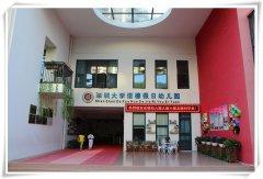 深圳大学诺德假日幼儿园厨房工程